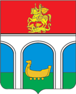 Coat of Arms of Mytishchinsky rayon Moscow oblast